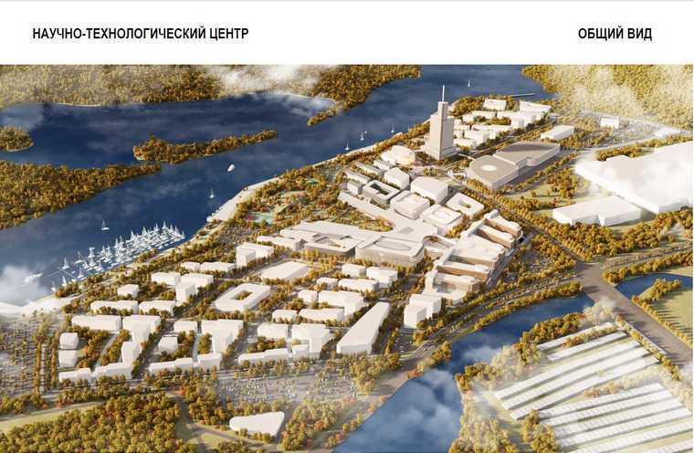 Губернатор ХМАО подготовила план насвой третий срок