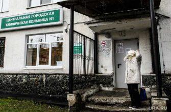 Екатеринбург благодаря прокуратуре медики получили свои деньги