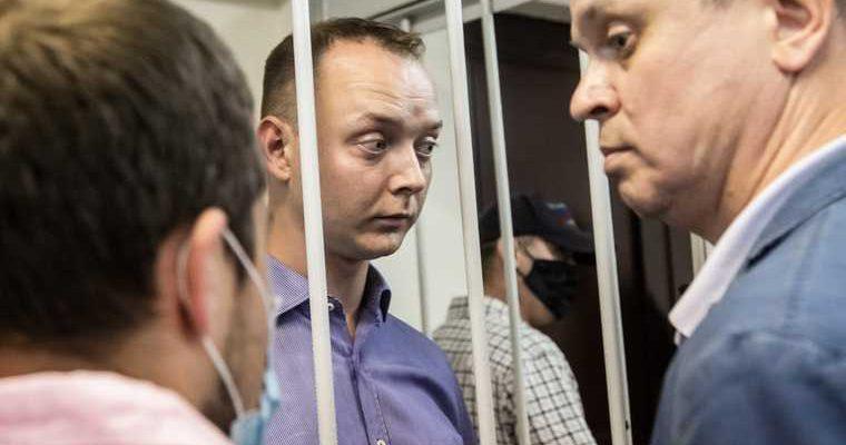 обвинение Сафронова