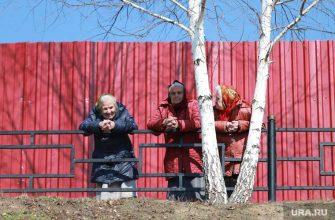 пенсии россиян вырастут