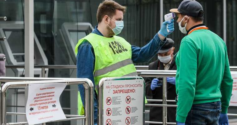новые случаи заражения коронавирусом в Челябинской области