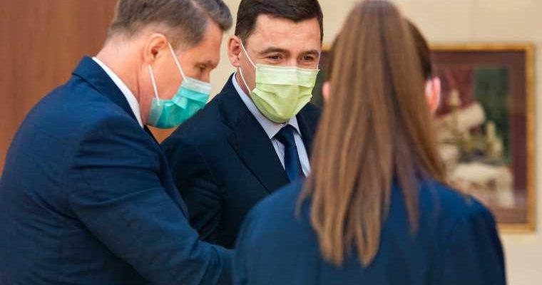 правительство Свердловская область карантин коронавирус меры умер министр Дмитрий Дегтярев
