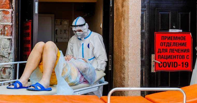коронавирус в Пермском крае последние новости 13 июля