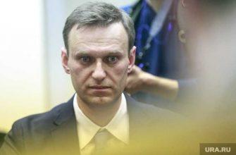 Навальный под подпиской о невыезде