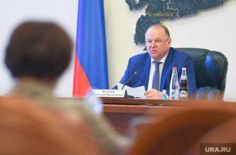 причины низкой явки на голосовании по Конституции в Екатеринбурге