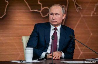 прогрессивная шкала налогообложения Путин