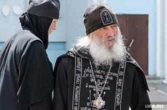 Схиигумен Сергий Россия православный царь