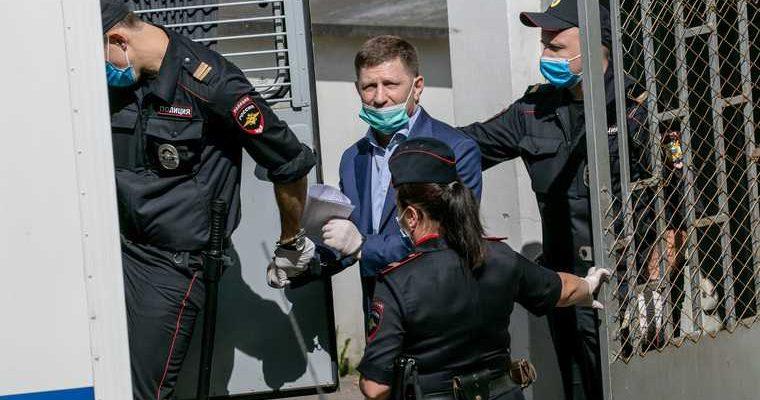 губернатор Фургал Хабаровск протесты Митинг Кремль Владимир Путин