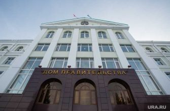 Сколково обучение карьера Кремль