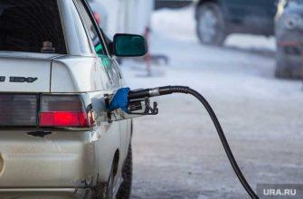 Названы европейские страны с самым доступным бензином