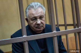 губернатор Виктор Ишаев кража Роснефть уголовное дело