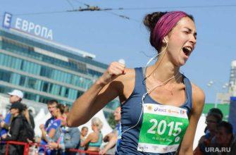 губернатор Евгений Куйвашев марафон Европа-Азия