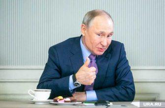 Путин декларация доходы