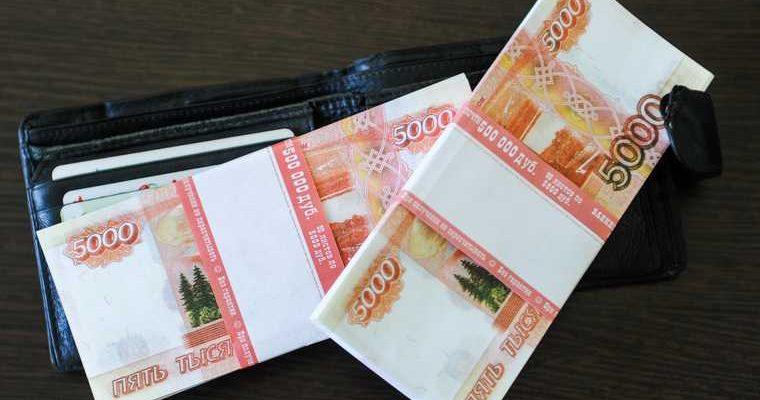 власти РФ решили снизить первый взнос для льготной ипотеки до 15%