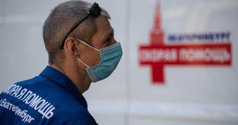 коронавирус количество заболевших