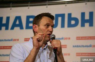 Навальный состояние