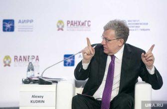 зарплаты менеджеров убыточных госкомпаний Алексей Кудрин