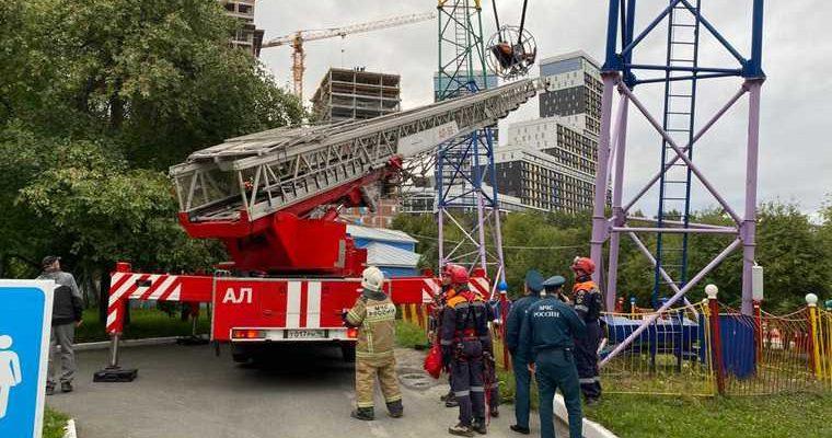 Прокуратура проверка парк Маяковского день города катапульта