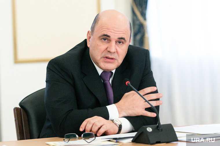 правительство РФ поможет Курганской области