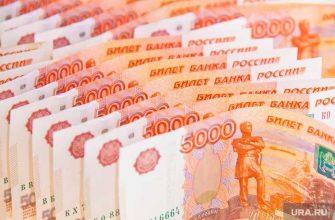 сколько Россия потеряла денег из-за пандемии коронавируса Росстат
