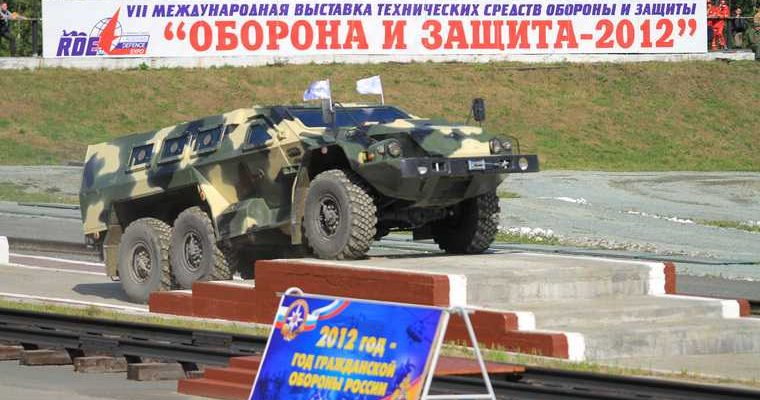 Russian Expo Arms