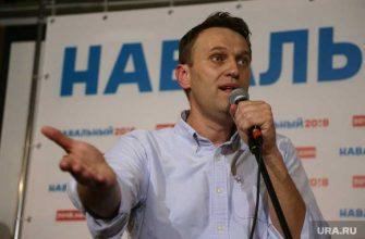 фонд Навального мешал лечению