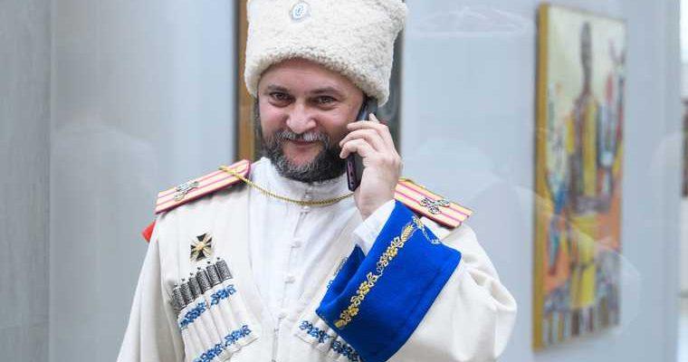 казак священник олег сененко екатеринбург облигации США займ