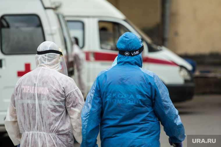 Челябинская область коронавирус 22 23 сентября