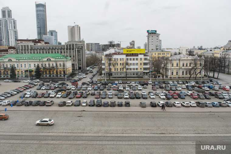 площадь 1905 года Екатеринбург парковка сквер урбанисты