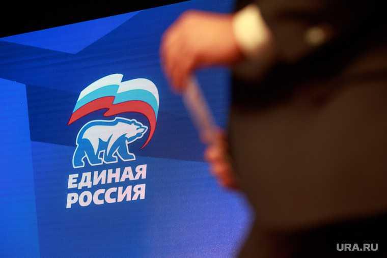 Екатеринбург праймериз Единая Россия