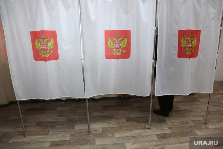 пермские мэры конфуз голосование