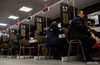 взбунтовались сотрудники МФЦ Свердловская область увольнение начальницы вице-губернатор Чемезов