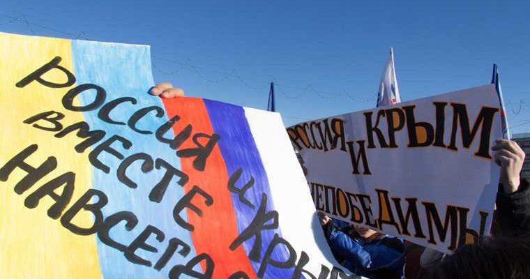вопрос принадлежности Крыма