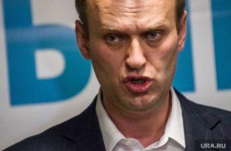отравление навального