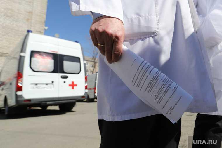 здравоохранение в Курганской области