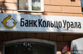 Коноплев банк обвиняется дача взятки начальник УМВД города