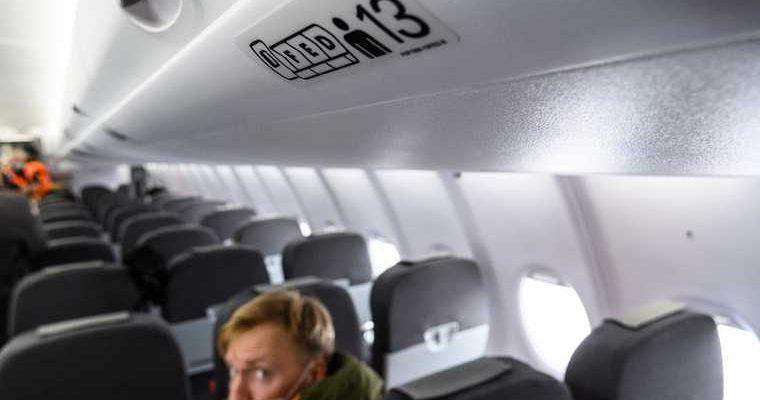 рейс Москва Прага