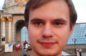 Зачоно арестован екатеринбуржец напавл обект РФ Киев