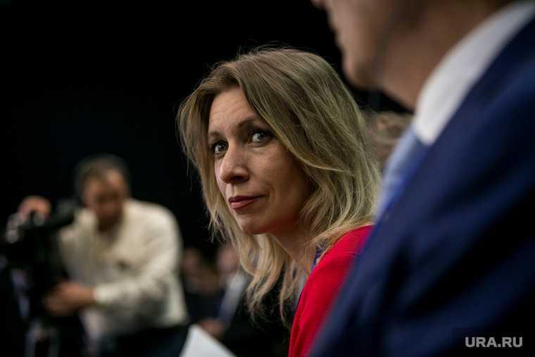 Захарова отреагировала на возмущения сербов ее постом
