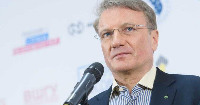 Греф спрогнозировал рост рубля