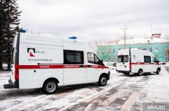 свежи данные сколько заболевших ковид свердловская область екатеринбург