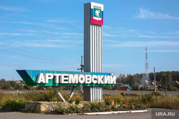 увольнение замглавы Кирилл Говорухин Артемовский Свердловская область