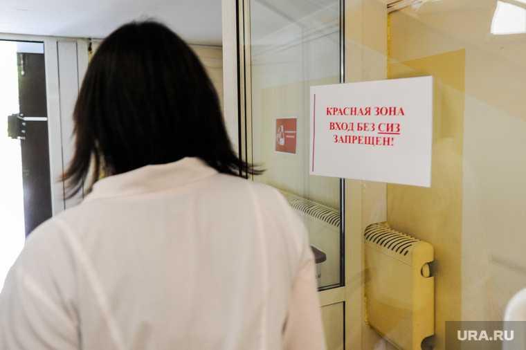 медперсоналу больниц отказали в страховых выплатах Пермь