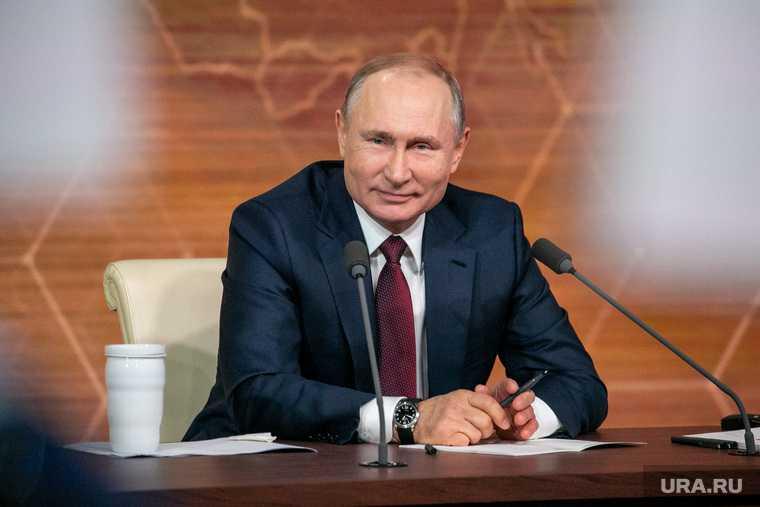 поздравление Владимир Путин