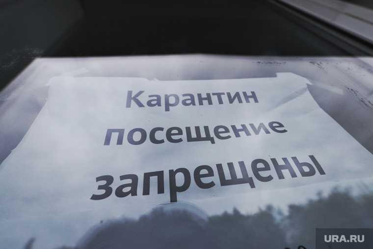 Далматовский район. Курган