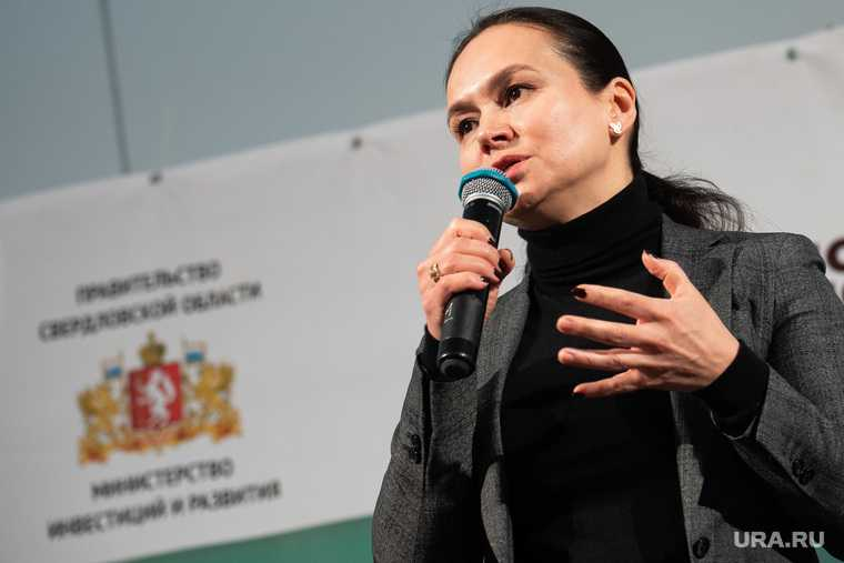 Форум и выставка «Франчайзинг. Регионы. Урал». Екатеринбург