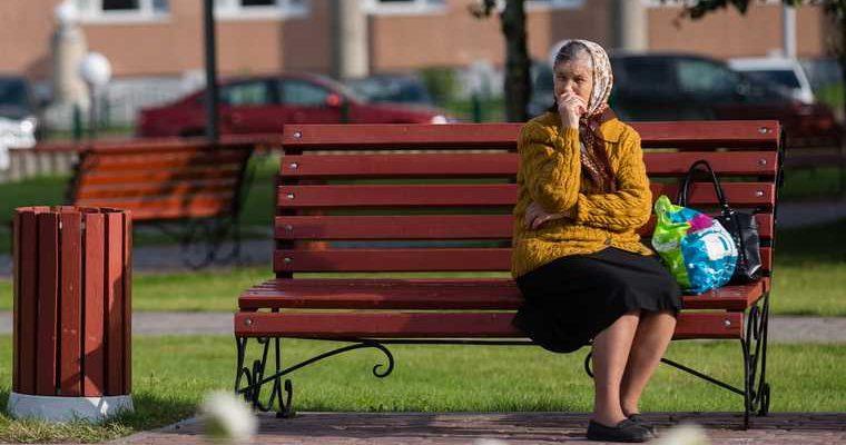 начисление пенсий
