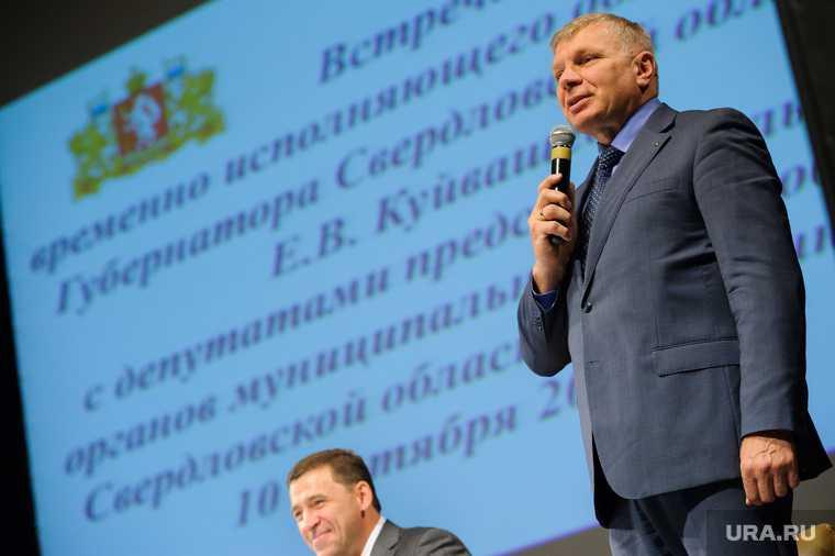 бывший мэр Ивделя Свердловская область заксобрание зарплата