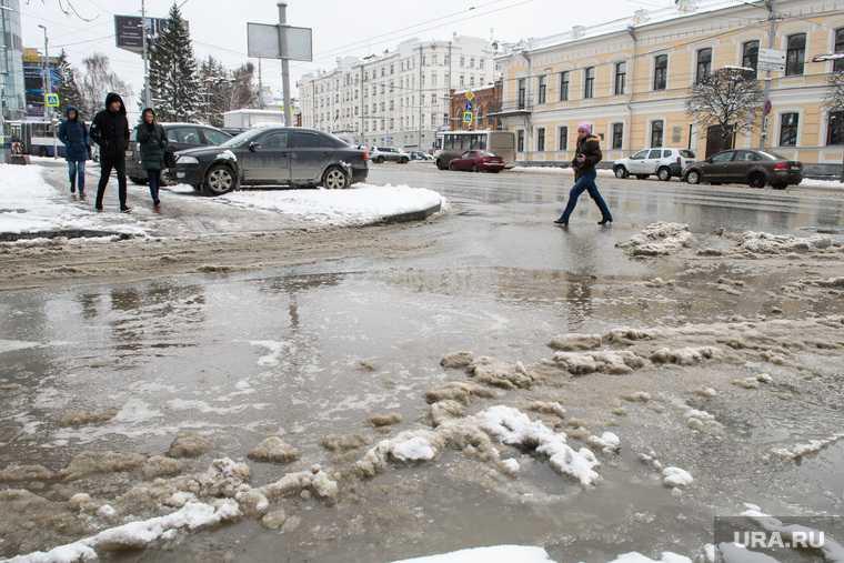 Свердловская область снег 24 октября МЧС