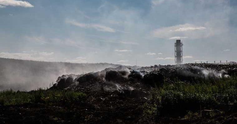 ЯНАО загрязнили почву месторождение Арктикгаз уголовное дело